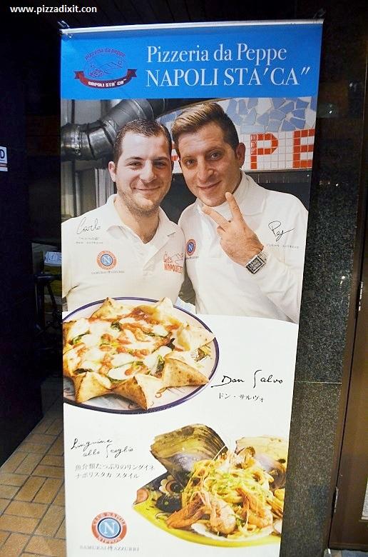 Napoli sta ca pizzeria Tokyo Giuseppe e Carlo Errichiello